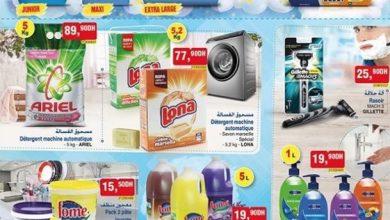 Catalogue BIM Maroc 19 Mai 2020 عروض بيم June 2021