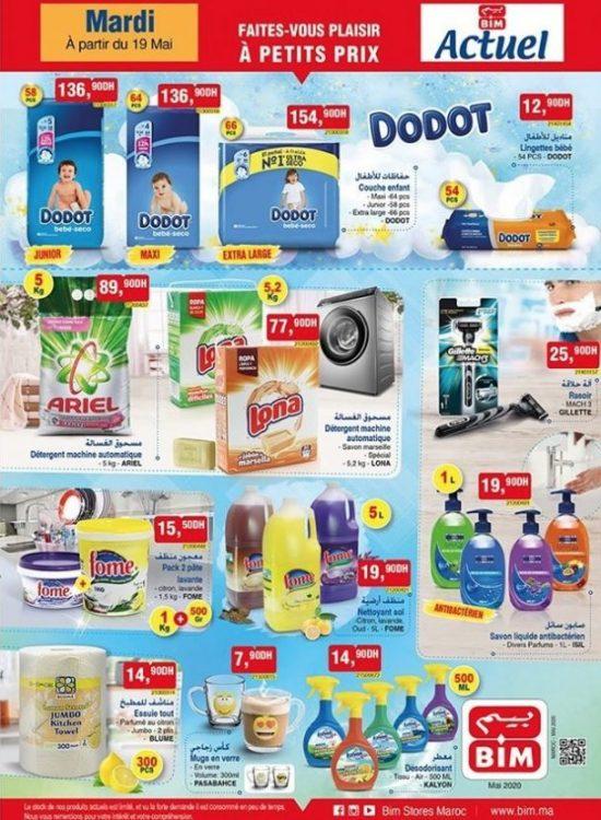 Catalogue BIM Maroc 19 Mai 2020