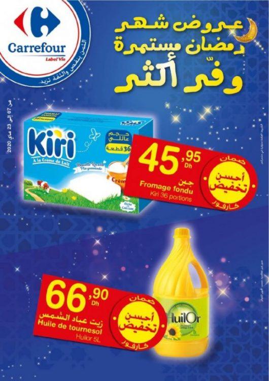 Catalogue Carrefour Maroc Mai 2020 | spécial Ramadan
