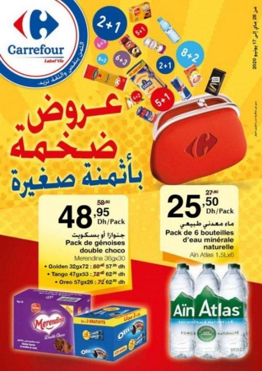 Catalogue Carrefour Maroc Juin 2020 | كاتالوج عروض كارفور يونيو