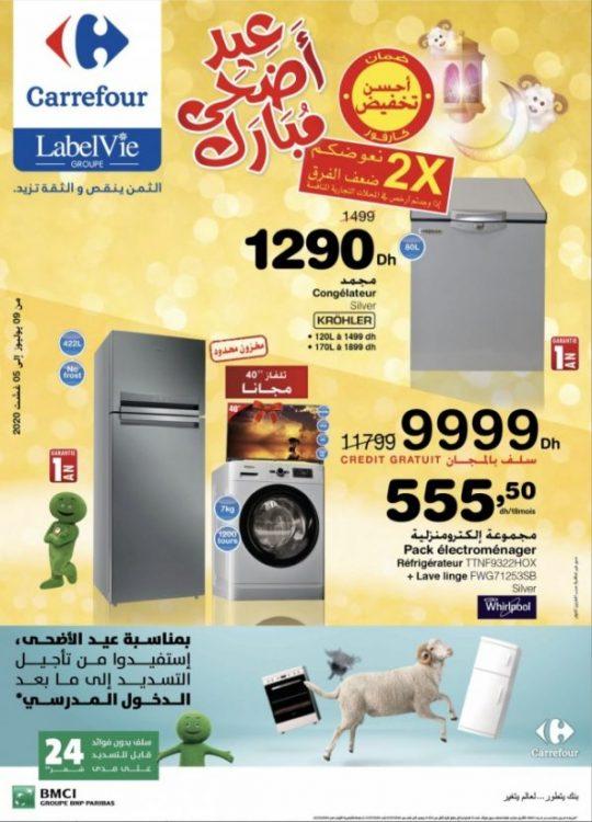 Catalogue Carrefour Aid Adha 2020
