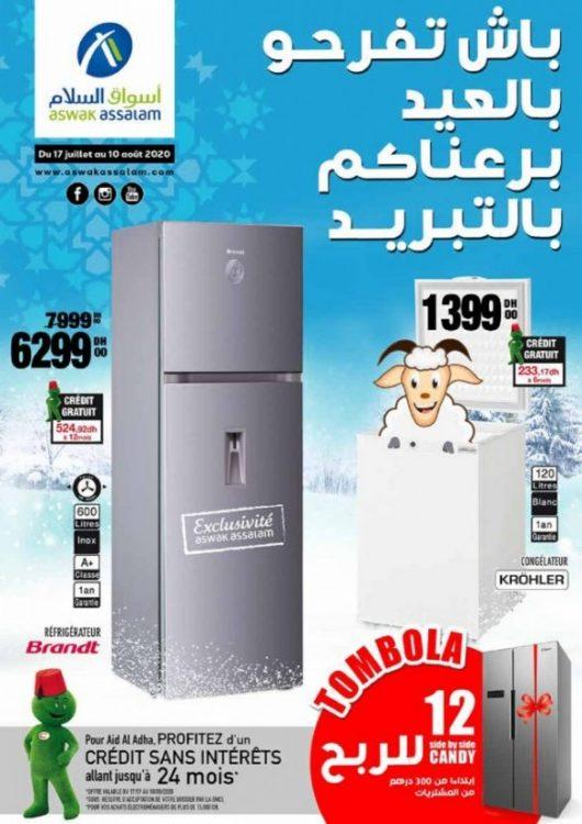 Catalogue Aswak Assalam Aout 2020 | Spécial Aïd Al Adha