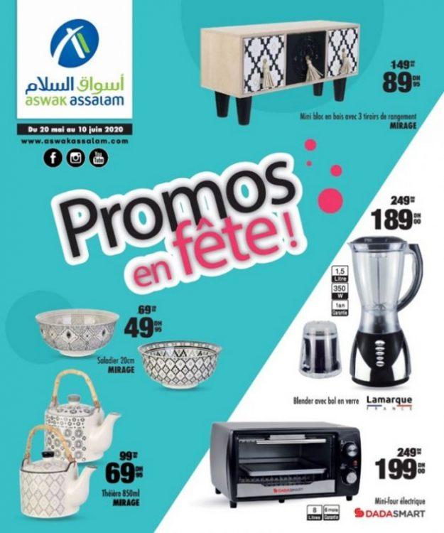 Catalogue Aswak Assalam Juin 2020 du Aid El Fitr