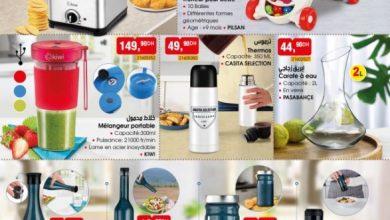Catalogue Bim 28 juillet 2020 عروض بيم June 2021