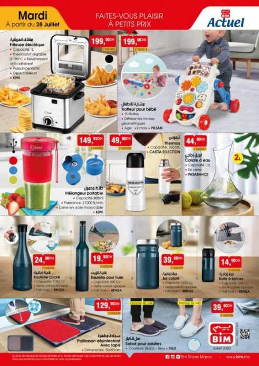 Catalogue Bim Maroc 28 juillet 2020