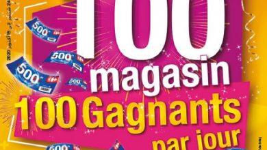 Catalogue Carrefour octobre 2020 June 2021