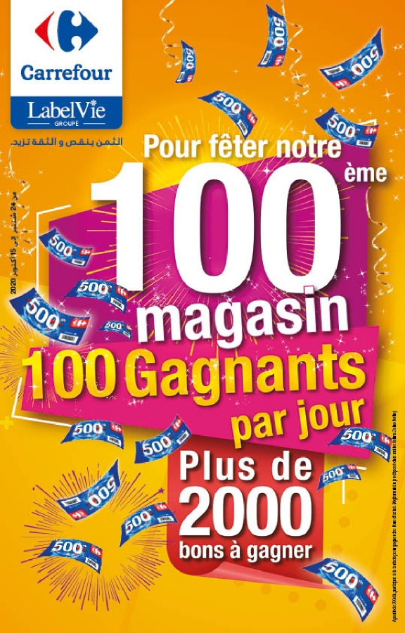 Catalogue Carrefour octobre 2020