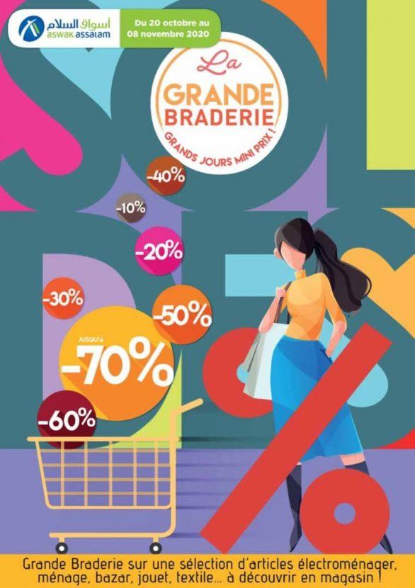 Catalogue Aswak Assalam Novembre 2020   Grande Braderie