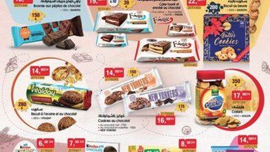 Catalogue BIM 3 Novembre 2020 | Biscuits et Confiseries