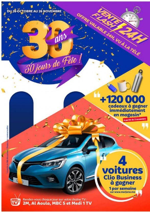 Catalogue Marjane Novembre 2020 | 4 Voitures à Gagner