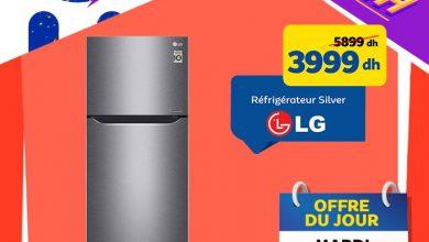 Marjane Réfrigérateur LG Silver en Vente Flash September 2021