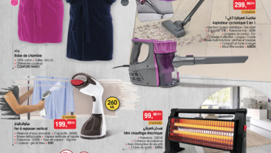 catalogue bim 27 novembre 2020