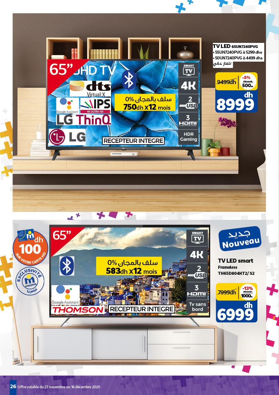 Marjane Télévisions promotions