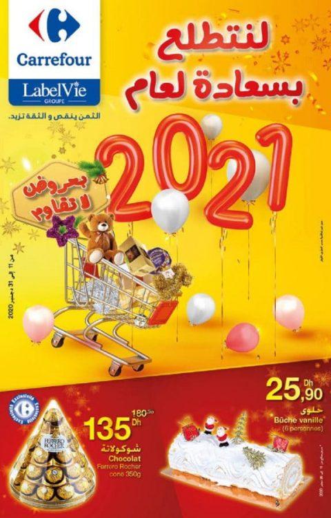 catalogue carrefour fin dannee decembre 2020