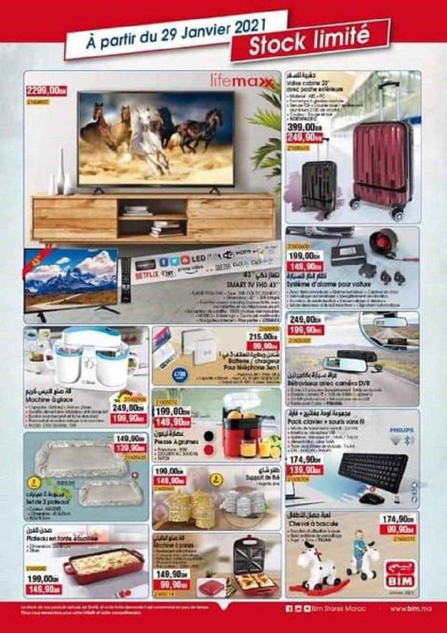 Catalogue Bim nouveau magasin Bournazel Casablanca du Vendredi 29 Janvier 2021