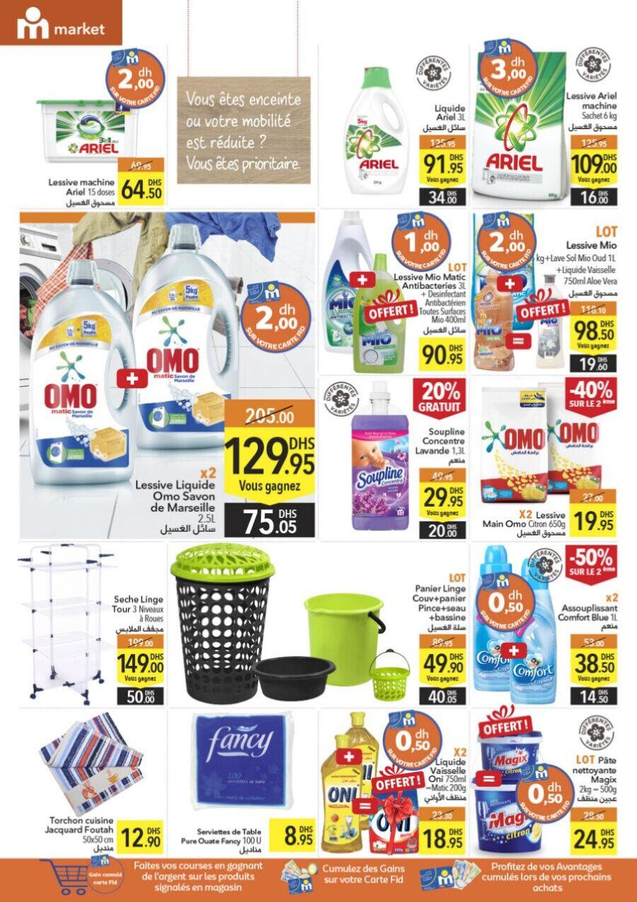 Catalogue Marjane Market أحسن العروض مع أفضل الأثمنة du 20 Février au 7 Mars 2021