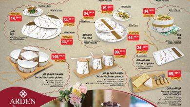 Catalogue Bim Maroc Spécial Porcelaine Premium du Vendredi 26 Février 2021