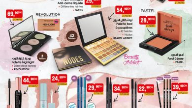 Catalogue Bim Maroc Spécial Maquillage à partir du Mardi 6 Avril 2021