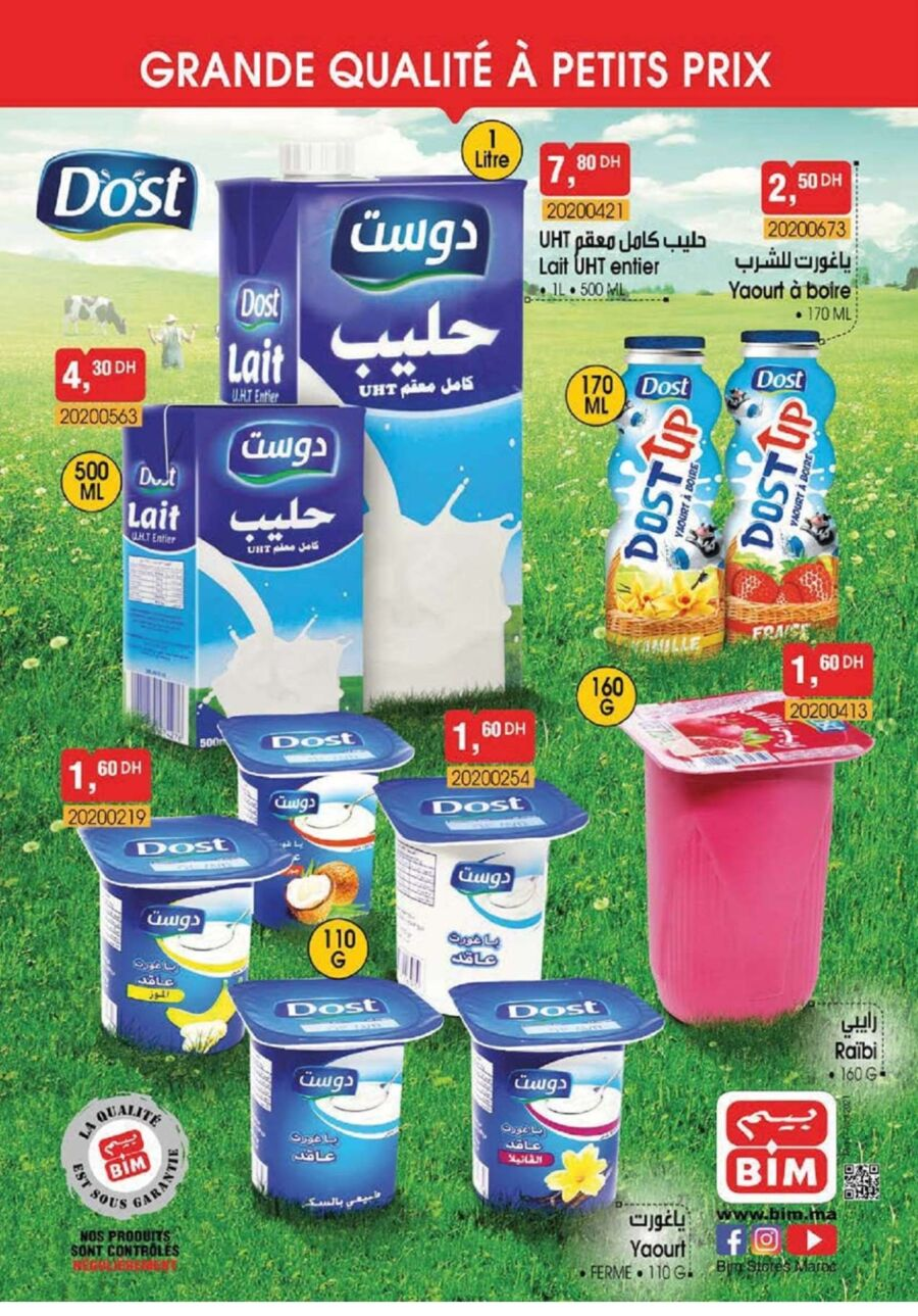 Catalogue Bim Maroc Spécial Produits laitiers Edition Mars Avril 2021