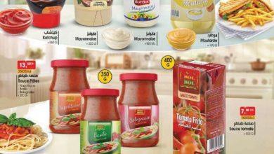 Catalogue Bim Maroc Spécial Sauces et Moutards Edition Mars Avril 2021