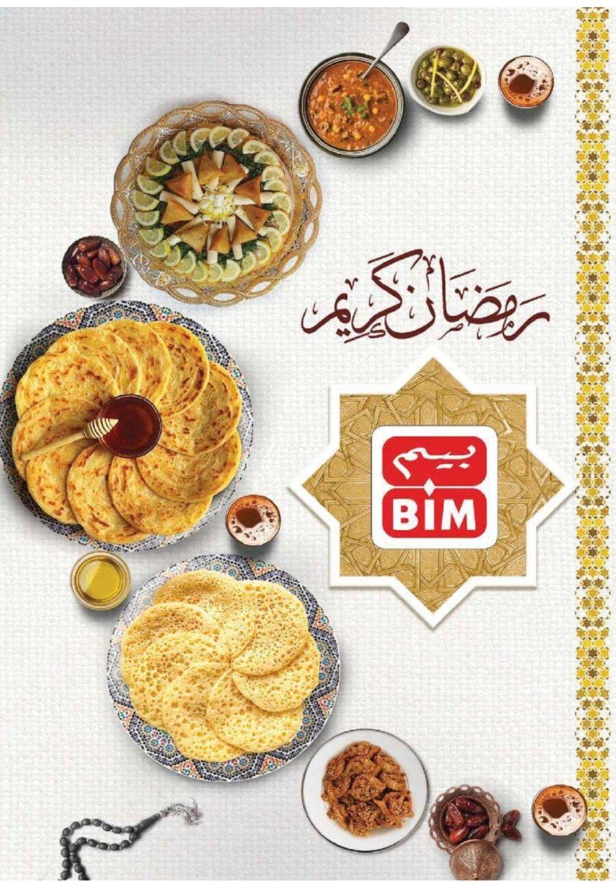 Catalogue Promotionnel Bim Maroc عروض رمضان الأبرك Edition 2021