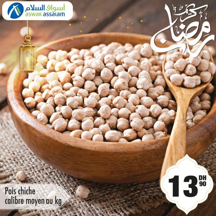 Offre Ramadan chez Aswak Assalam Les indispensables de la préparation du Harira