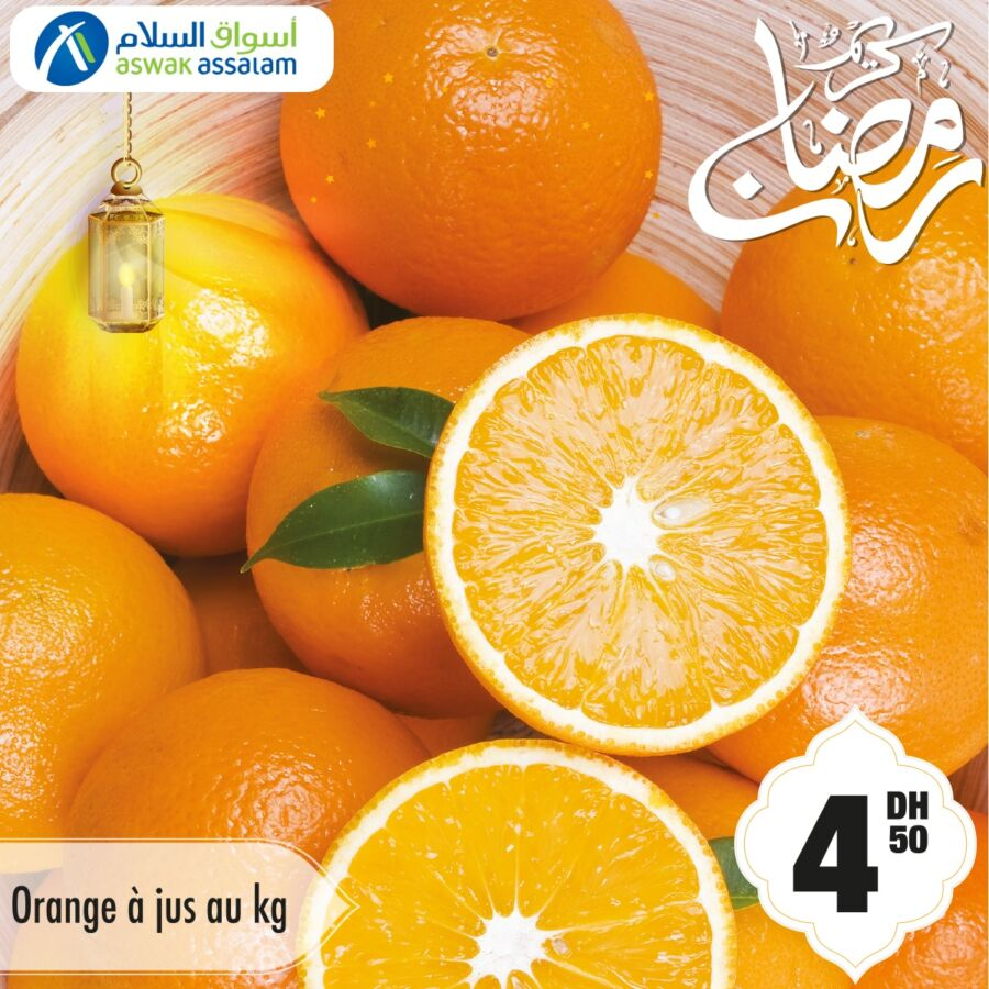 Offres rayon fruits & légumes chez Aswak Assalam plein de vitamines