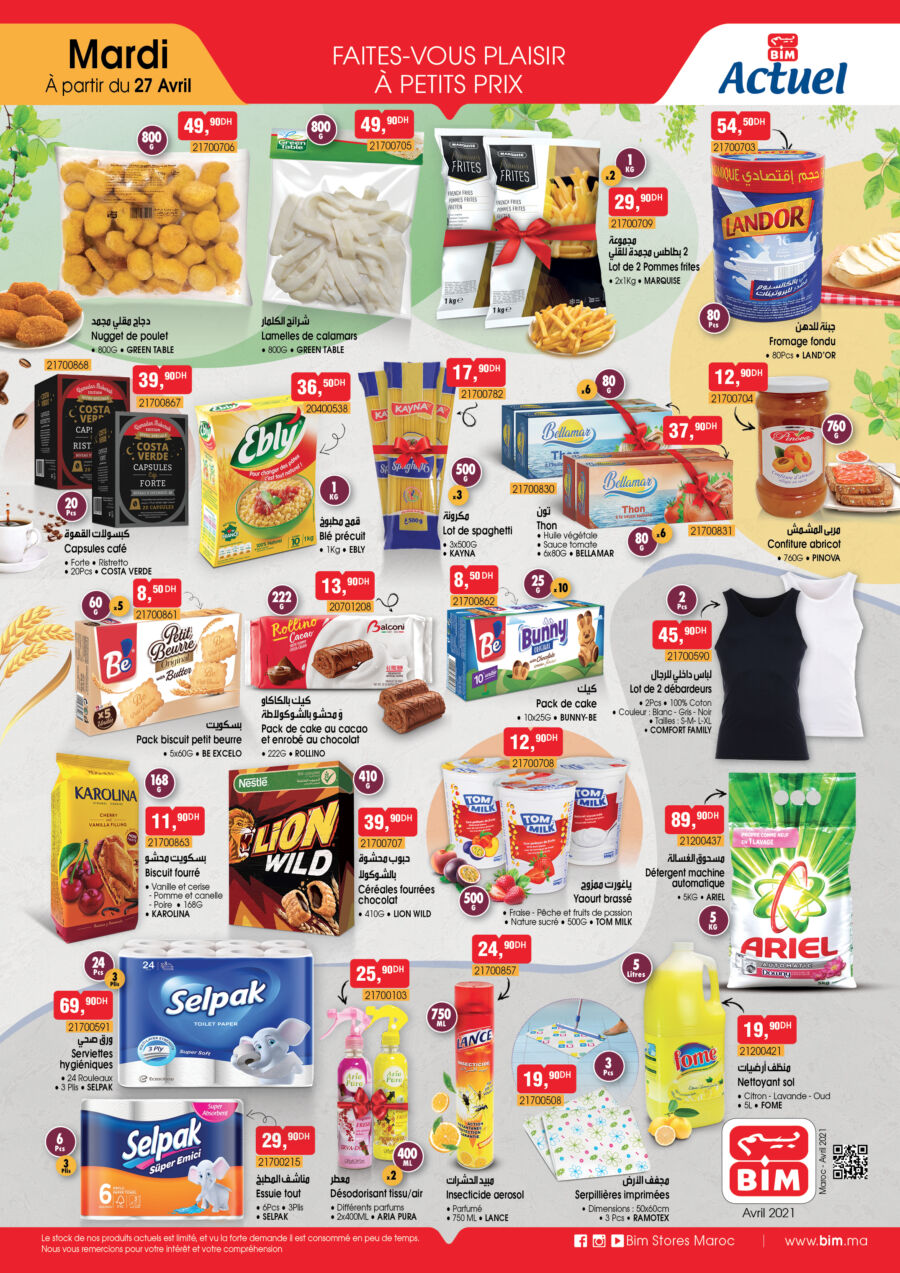 Catalogue Bim Maroc Produits Alimentaires du Mardi 27 Avril 2021