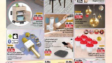 Catalogue Bim magasin Kasbat Amine Lissasfa Casablanca du 23 au 26 Avril 2021