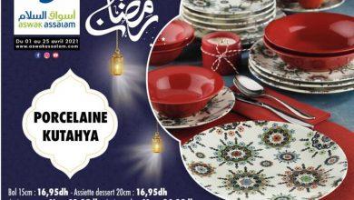 Offre Spécial Ramadan 2021 chez Aswak Assalam Spécial Porcelaine KUTAHYA عروض اسواق السلام June 2021