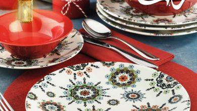 Offre exclusive chez Aswak Assalam Splendide services en porcelaine KUTAHYA عروض اسواق السلام June 2021