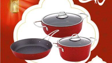 Soldes Aswak Assalam Set de 5 pièces de cuisson revêtement en granite MARBELLA 299Dhs au lieu de 399Dhs عروض اسواق السلام October 2021