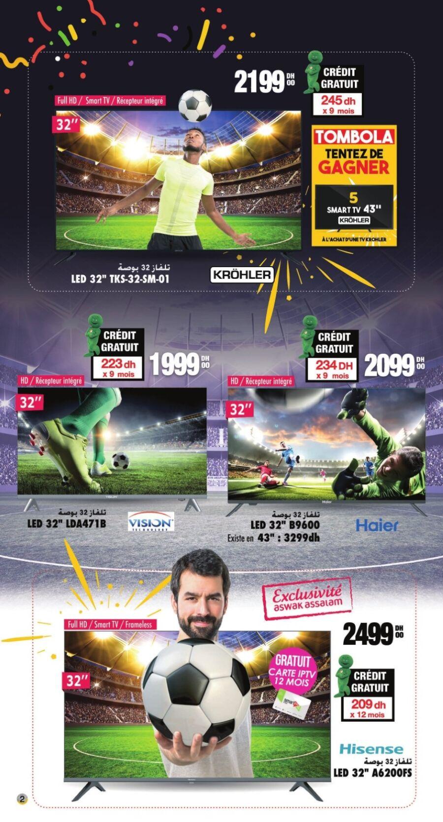Catalogue Aswak Assalam SUPPORT YOUR GAME du 29 Mai au 10 Juin 2021