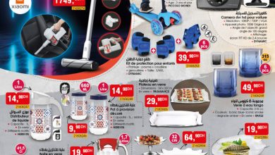 Catalogue Bim Maroc Divers superbe articles du Vendredi 21 Mai 2021