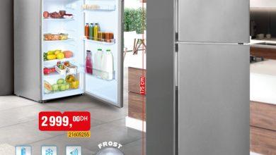 Flyer Bim Maroc Spécial Réfrigérateur à partir du Mardi 11 Mai 2021