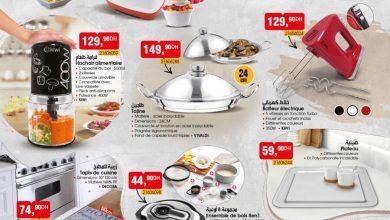 Catalogue Bim Maroc Solutions pour votre Cuisine du Vendredi 25 Juin 2021 عروض بيم September 2021