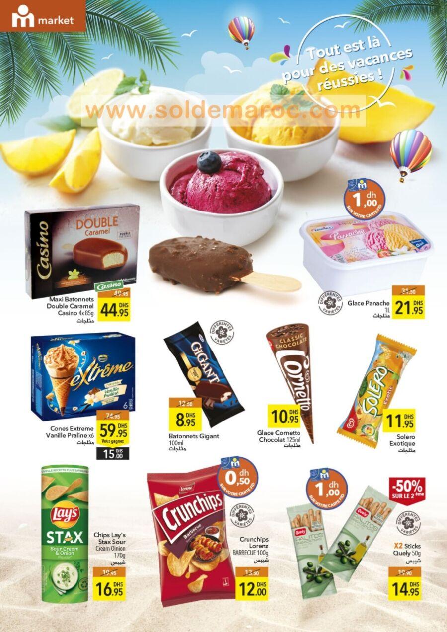 Catalogue Marjane Market L'été des bonnes affaires du 24 juin au 11 juillet 2021