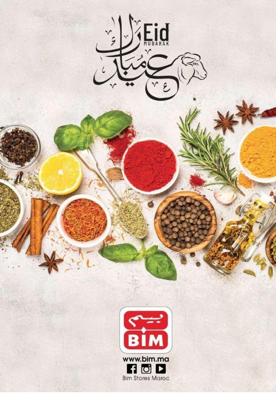 Catalogue Bim Maroc عروض عيد الأضحى المبارك du mardi 6 juillet 2021