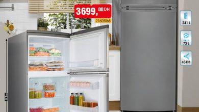 Flyer Bim Maroc Spécial Réfrigérateur HOMEMAXX à partir du vendredi 25 juin 2021