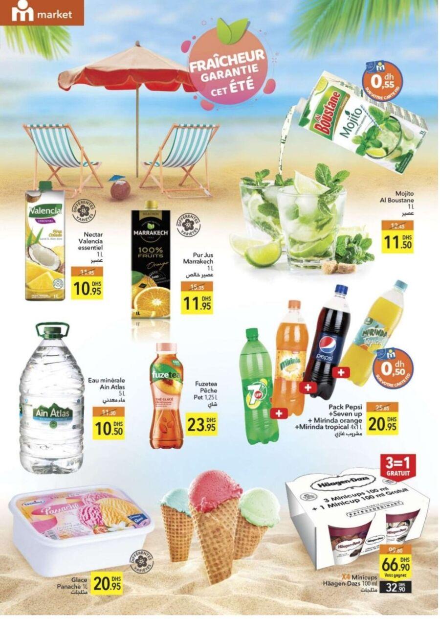 Catalogue Marjane Market L'été des bonnes affaires du 29 juillet au 12 août 2021