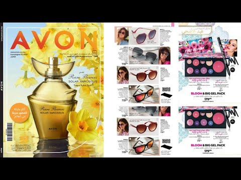 Catalogue Avon Juillet 2021 July 2021