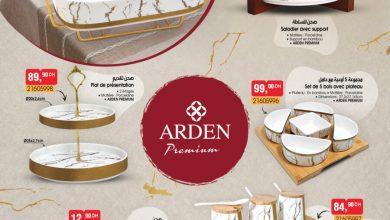 Catalogue Bim Maroc Spécial Art de table du vendredi 16 juillet 2021