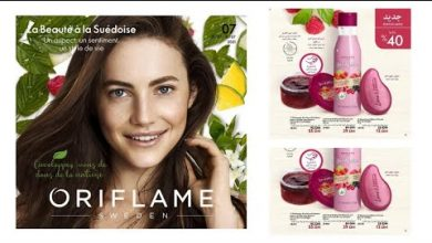 Catalogue Oriflame Juillet 2021 September 2021