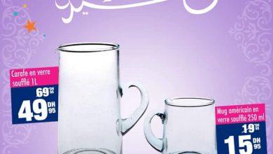 Soldes Aswak Assalam Carafe ou mug en verre à partir de 15.95Dhs au lieu de 19.95Dhs عروض اسواق السلام July 2021