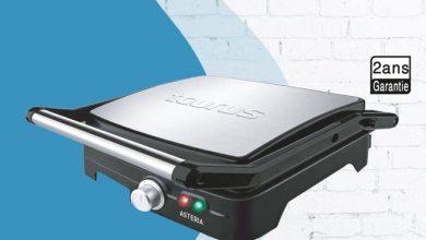 Soldes Aswak Assalam Grill panini TAURUS 549Dhs au lieu de 690Dhs عروض اسواق السلام July 2021