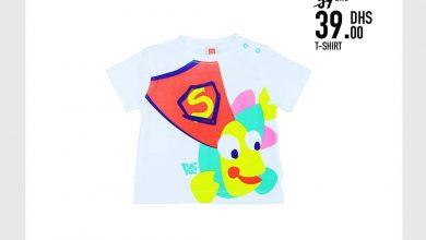 Soldes Kids Avenue MH T-shirt pour bébé garçon 39Dhs au lieu de 59Dhs عروض اسواق السلام July 2021