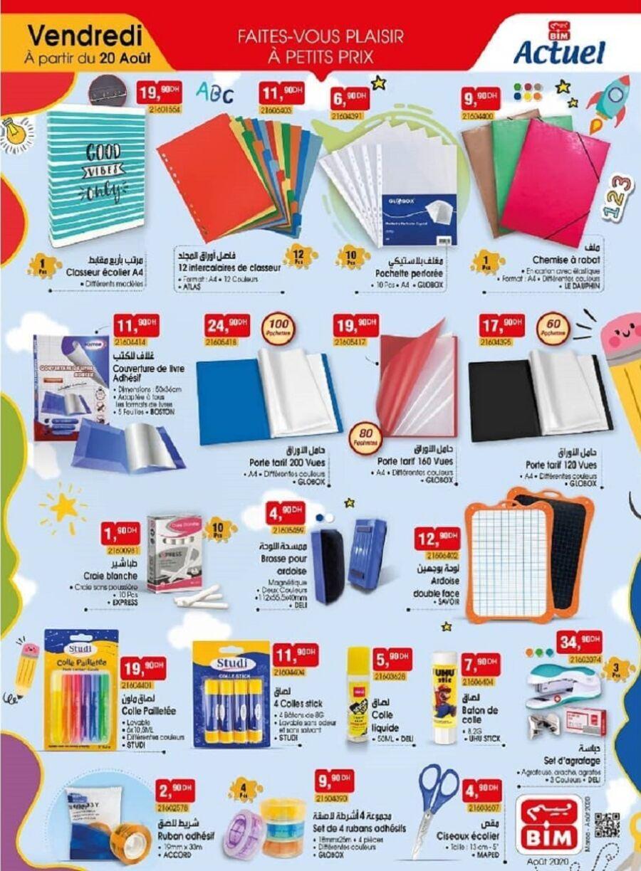 Catalogue Bim Maroc Back to school à partir du 20 août 2021
