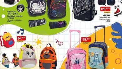 Catalogue Bim Maroc Back to school du vendredi 20 août 2021