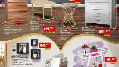 Catalogue Bim Maroc Mobilier de maison du Vendredi 27 août 2021