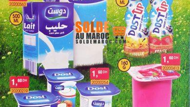 Catalogue Bim Maroc Produits laitiers valable durant le mois d'août 2021